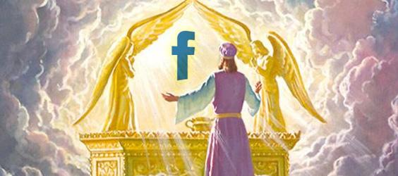 facebook-god